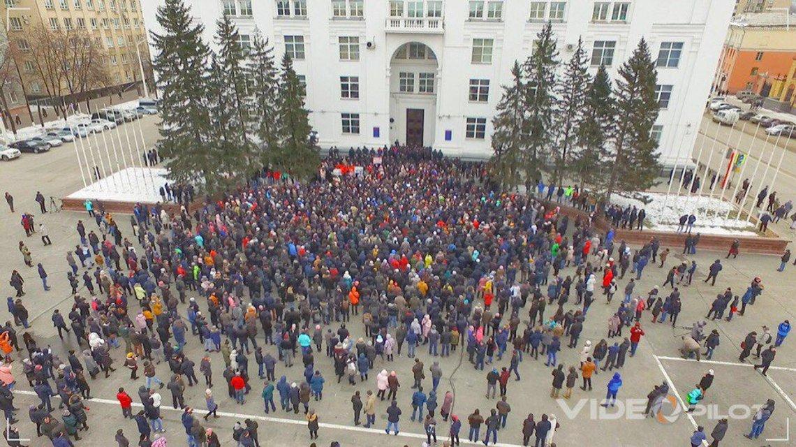 Начало митинга в Кемерово 27 марта - фото 116052