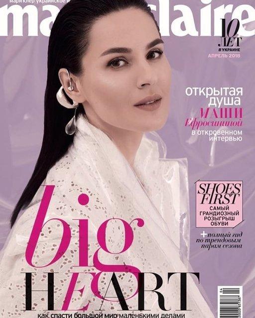 Маша Ефросинина на обложке журнала - фото 115035
