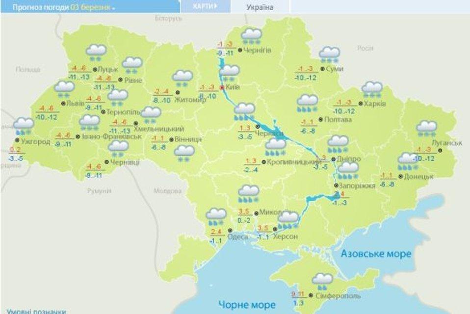 meteo.gov.ua - фото 111658