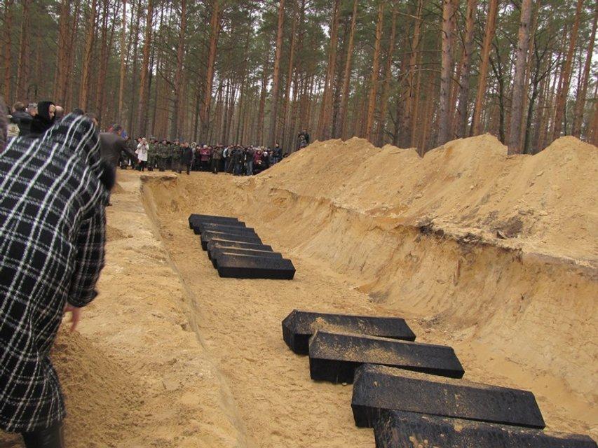 1 березня 2013 - перепоховання жертв Корюківської трагедії - фото 111271