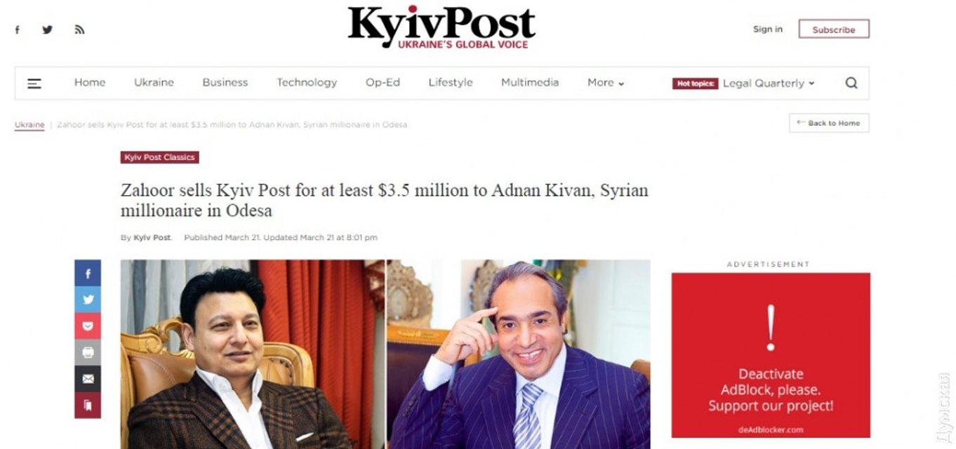 Kyiv Post принял: Зачем сирийский строительный магнат укрепляет позиции на медиарынке - фото 115384