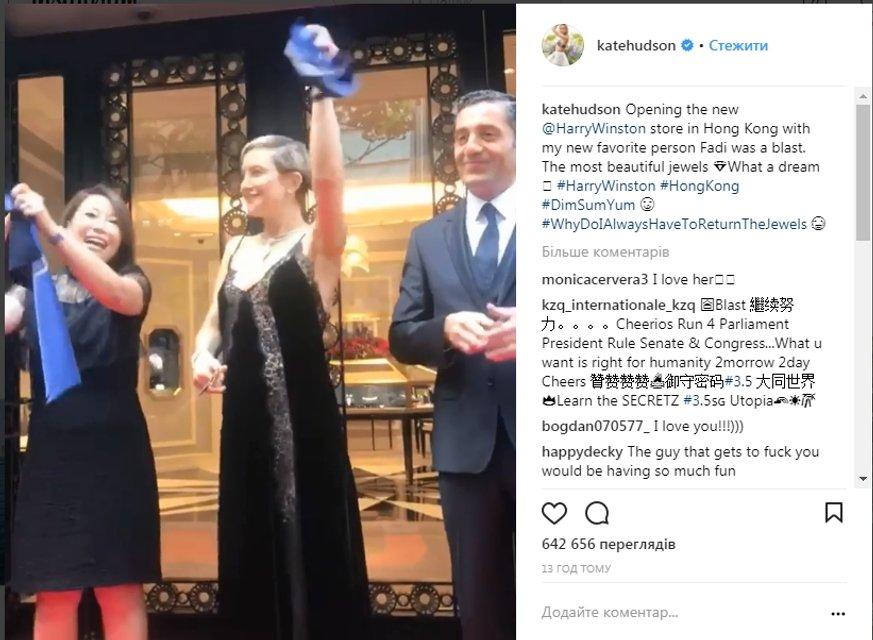 Кейт Хадсон сообщила в Instagram о своей третьей беременности - фото 118917