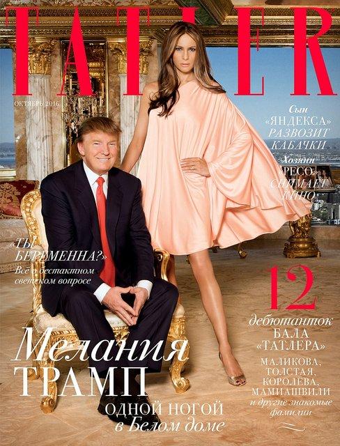 Топ-10 фото экс-модели: Мелания Трамп празднует свой день рождения - фото 122086