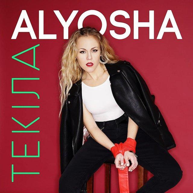 Мелодия тела и страсть: Alyosha презентовала новое lyric-видео - фото 120053
