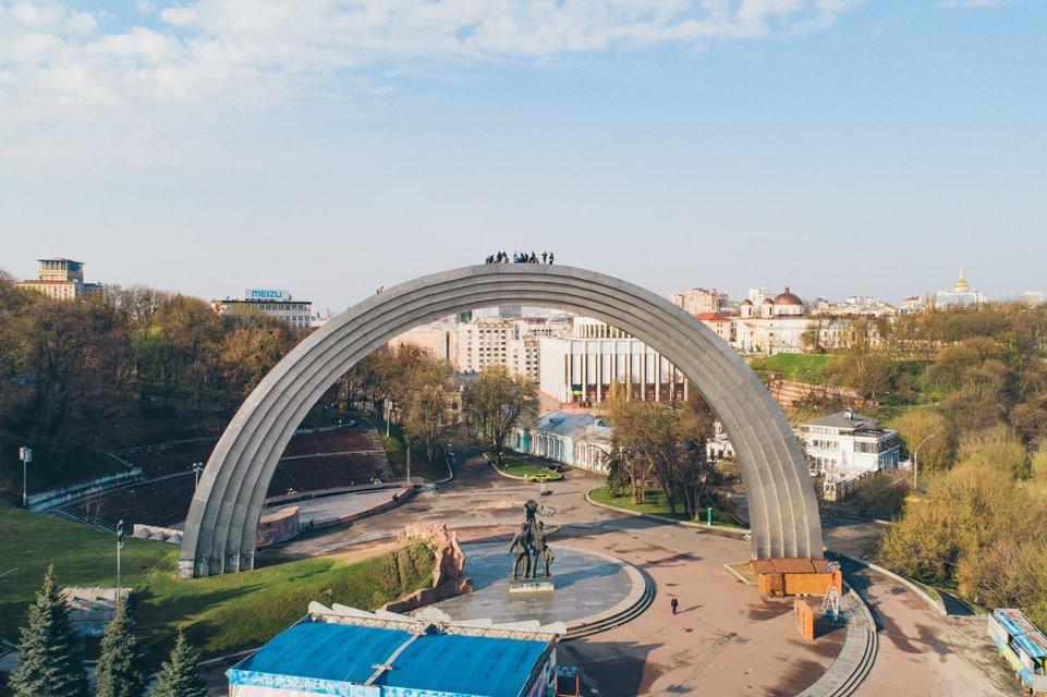 Киевские руферы встречали рассвет на Арке Дружбы народов - фото 119678
