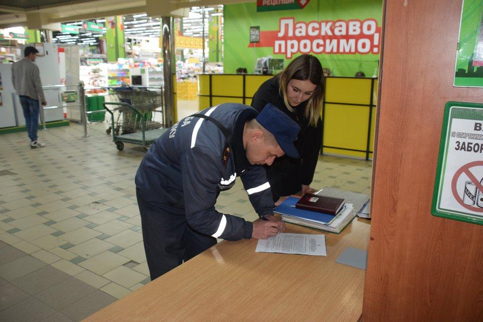 Два николаевских ТЦ не пустили пожарных инспекторов для проверки - фото 118116