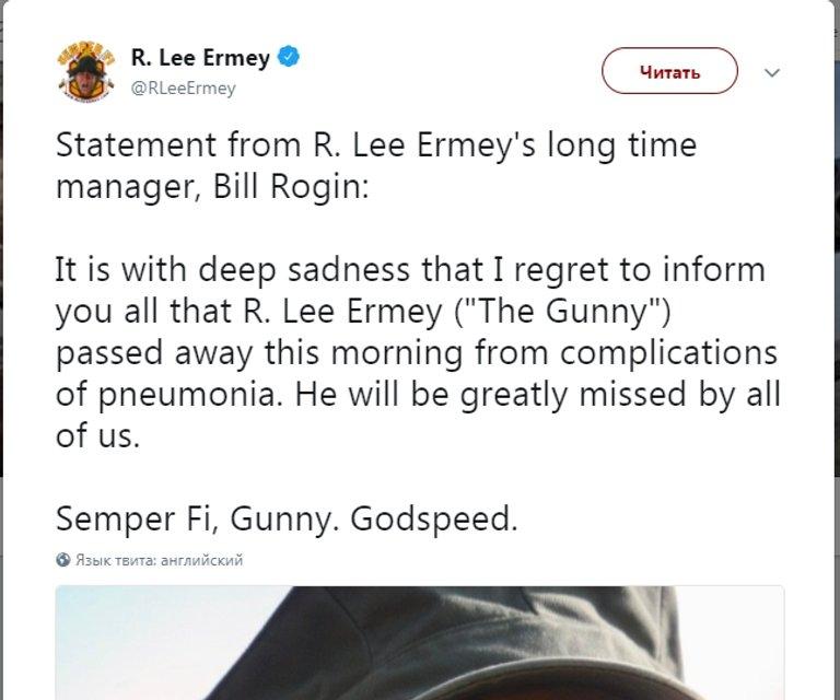 Умер Рональд Ли Эрмей - актер, известный по роли сержанта Хартмана - фото 119801