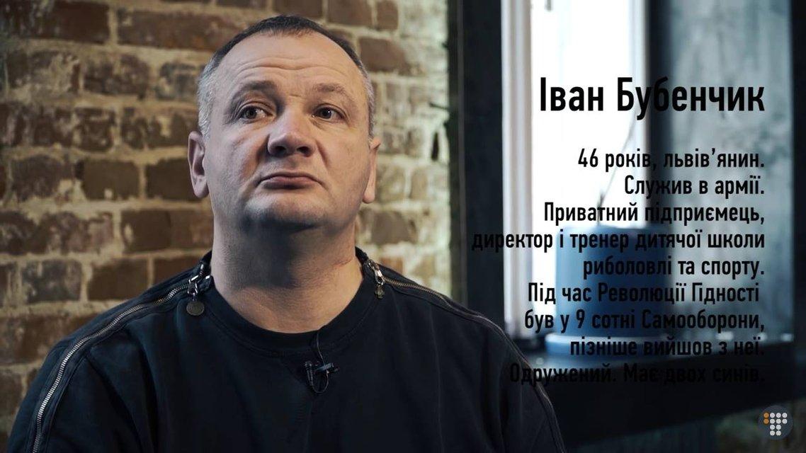 Убийца Шредингера: Кто и зачем лепит из Ивана Бубенчика Ли Харви Освальда - фото 117939