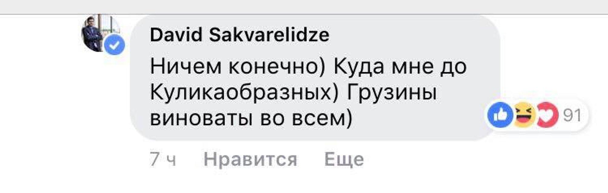 Пленки Онищенко: Луценко попытался оправдать себя - фото 121010