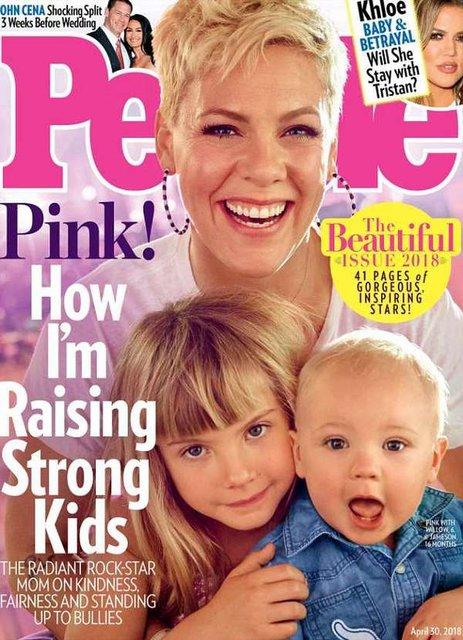 Pink названа самой красивой женщиной в мире - фото 120388