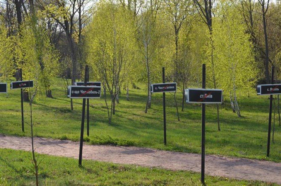 Зона отчуждения - куда не попадают сталкеры: Фоторепортаж из Чернобыля - фото 121160