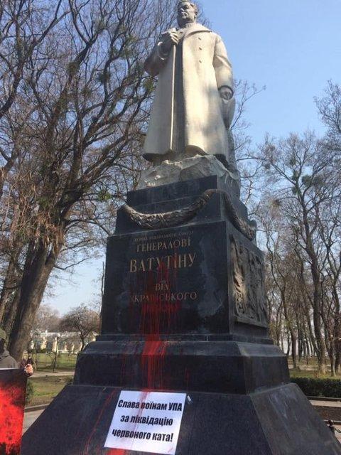 Под Радой подрались депутаты 'Оппоблока' и националисты - фото 119316