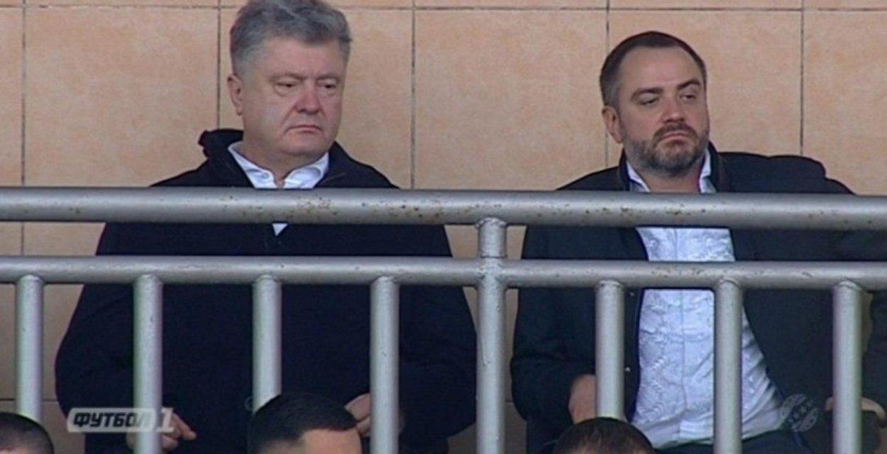 Порошенко и Павелка делают вид, что им интересен футбол - фото 117280