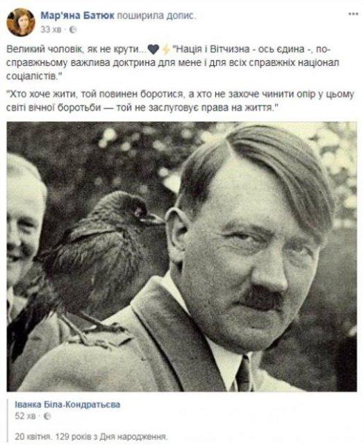 Большой человек: Депутат 'Свободы' поздравила Гитлера с Днем рождения - фото 120711