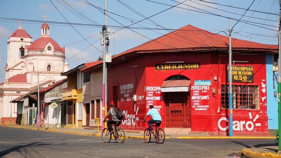 Орел и решка Перезагрузка 2 Выпуск 13: Америка, Никарагуа, Манагуа - фото 122440
