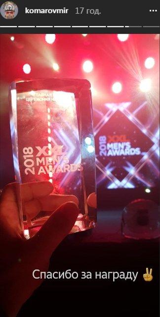 XXL MEN'S AWARDS: Бабкин и Комаров получили престижные награды - фото 121825