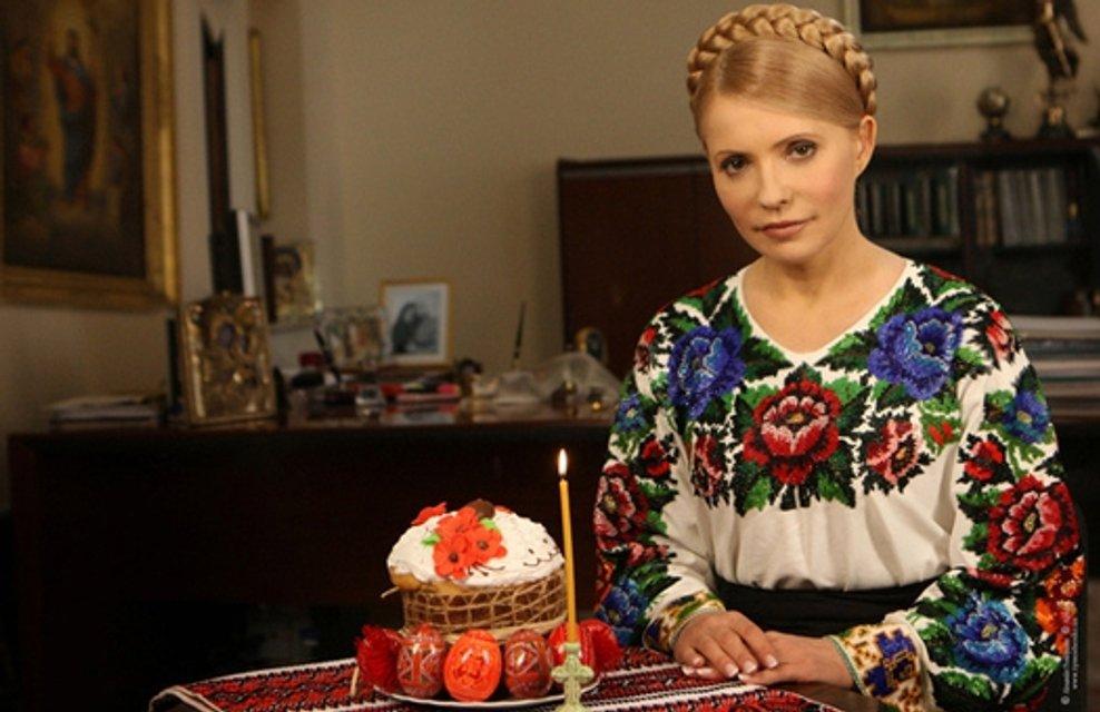 Дві хлібини, п'ять рибин: Навіщо Юлія Тимошенко ганьбиться тупим піаром - фото 117445