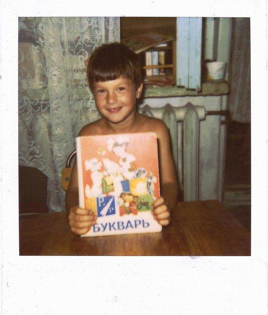 Зианджа показала, каким мальчиком была в детстве - фото 122071