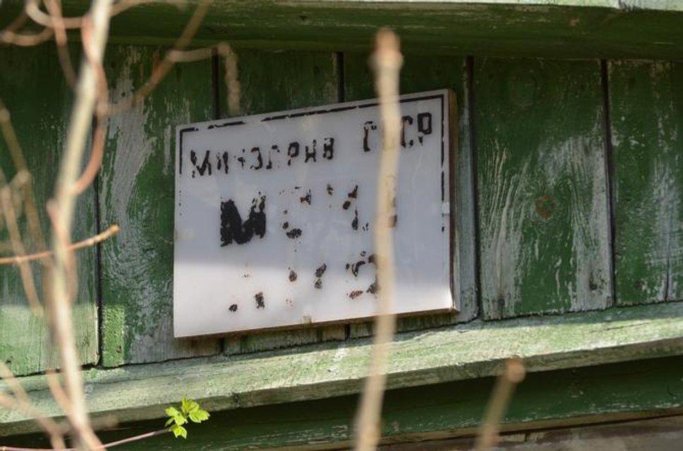 Зона отчуждения - куда не попадают сталкеры: Фоторепортаж из Чернобыля - фото 121174