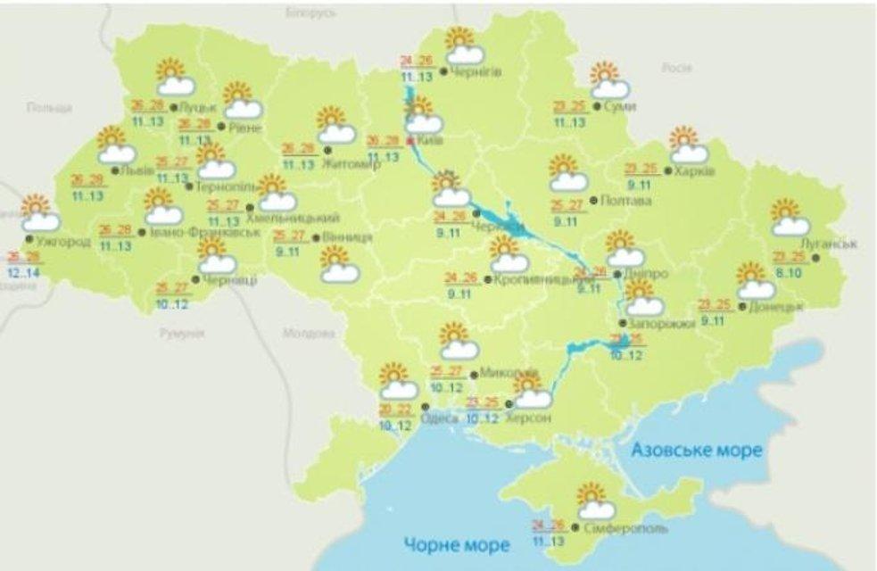 Прогноз погоды на понедельник в Украине - фото 122466