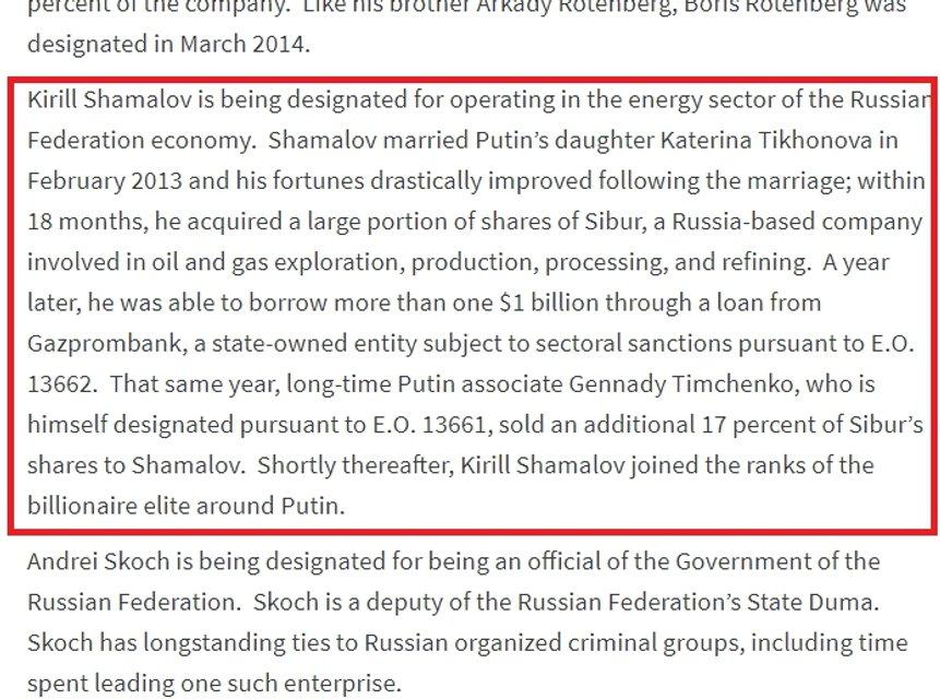 США подтвердили, что Тихонова - дочь Путина - фото 118258