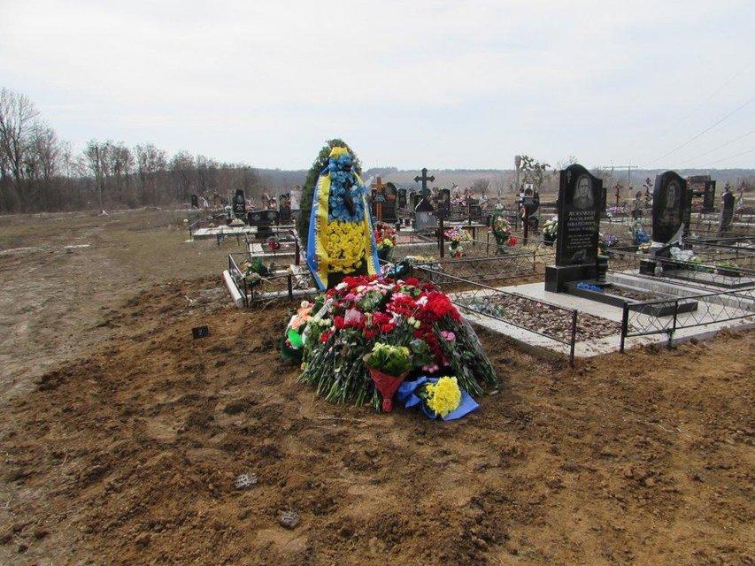 В Полтавской области попрощались с Юрием Солошенко, освобожденным из плена РФ - фото 118135
