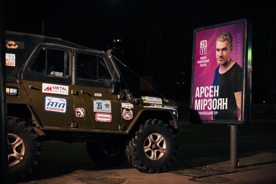 Арсен Мирзоян прокомментировал ДТП, которое спровоцировал в Киеве - фото 121947