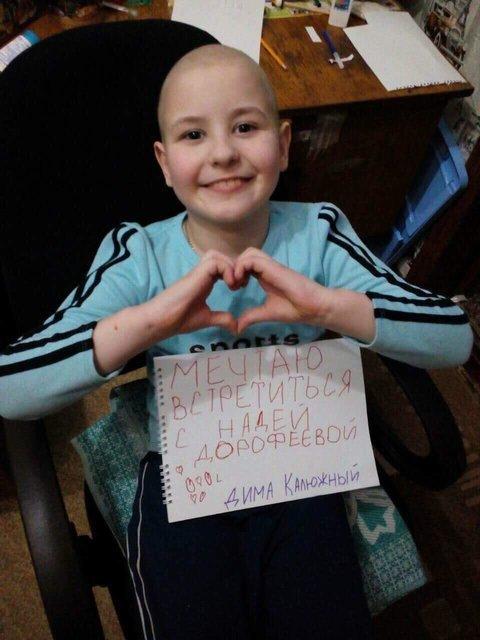 Надя Дорофеева исполнила мечту своего онкобольного фаната - фото 121342