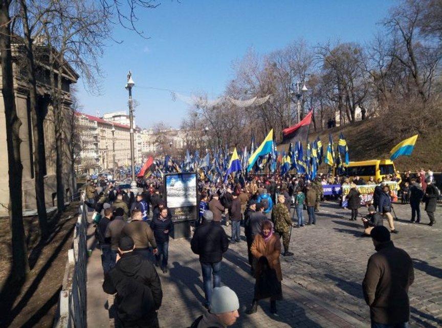 'Свобода', 'Батькивщина' и 'Нацкорпус' устроили большой пикет в центре Киева - фото 117301