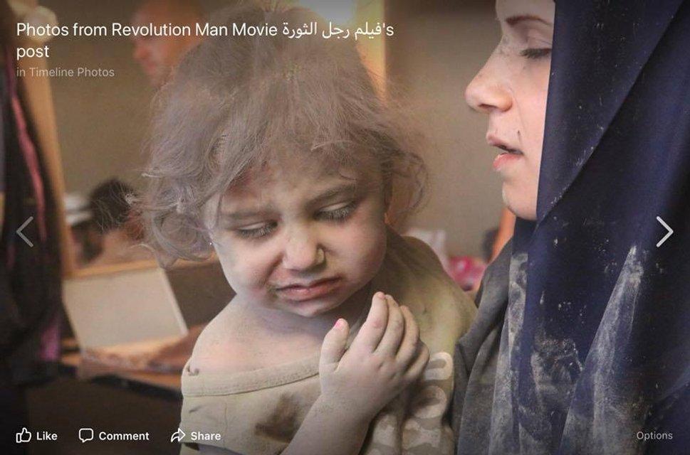 Россияне выдали кадры из фильма за доказательства отсутствия химической атаки в Сирии - фото 120544