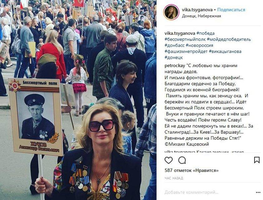 Российские звезды собрались с гастролями на оккупированный Донбасс - фото 123979