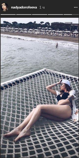 Дорофеева открыла купальный сезон и пожаловалась на здоровье - фото 122866