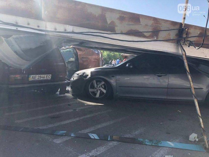 Жуткое видео: В Днепре фура влетела в 13 автомобилей, есть жертвы (18+) - фото 123118