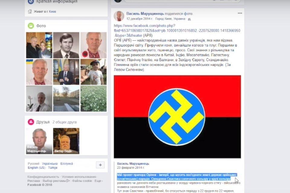 Казус Марущинця: Консул-антисеміт як нагадування про непослідовність української влади - фото 125361