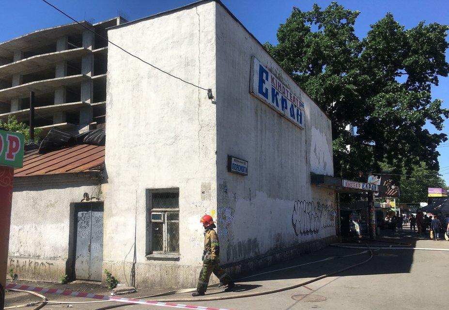 Пожар в кинотеатре Киева 'Экран': подробности - фото 127595