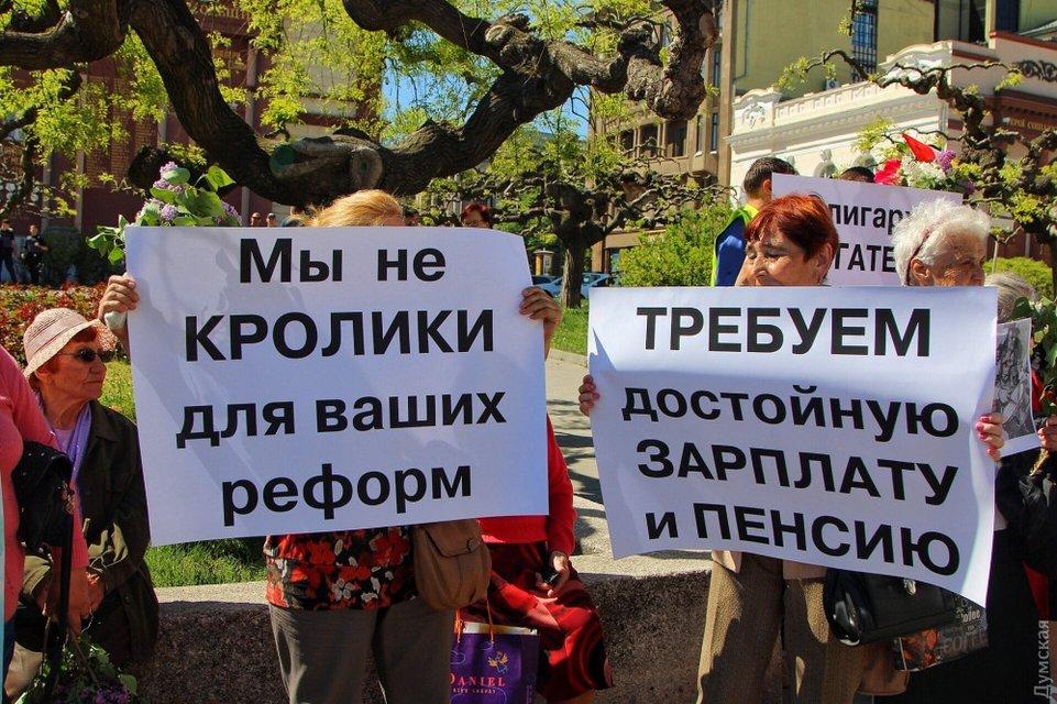 В Одессе сорвали пророссийский митинг в честь 'трудящихся' - фото 122667