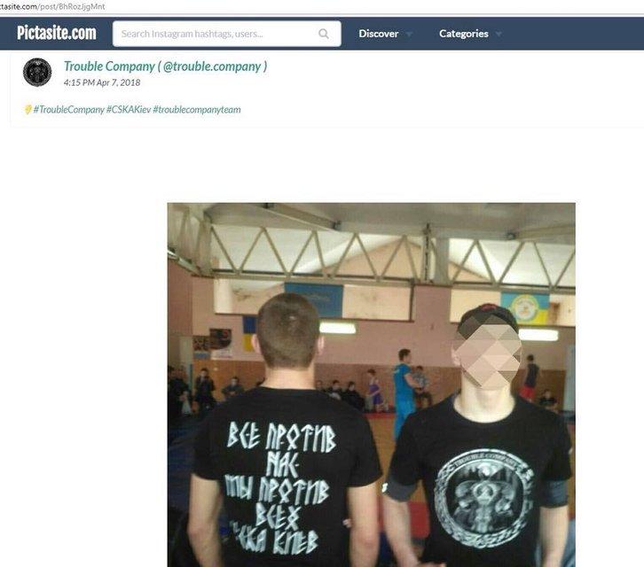 Фанатов 'Ливерпуля' в Киеве избили фанаты ЦСКА, которых нанимает Рабинович - фото 127277