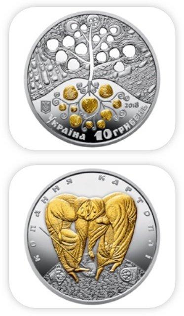 Нацбанк выпустил монету для любителей копать картошку (фото) - фото 124340