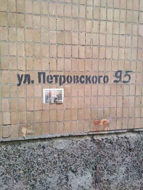 Патриоты доставили немало проблем патрульным 'ДНР' (ФОТО) - фото 123808