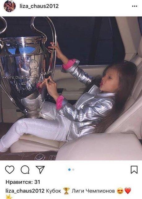 VIP-доступ: В сети возмущены фото дочерей президента ФФУ с кубком Лиги чемпионов - фото 124876