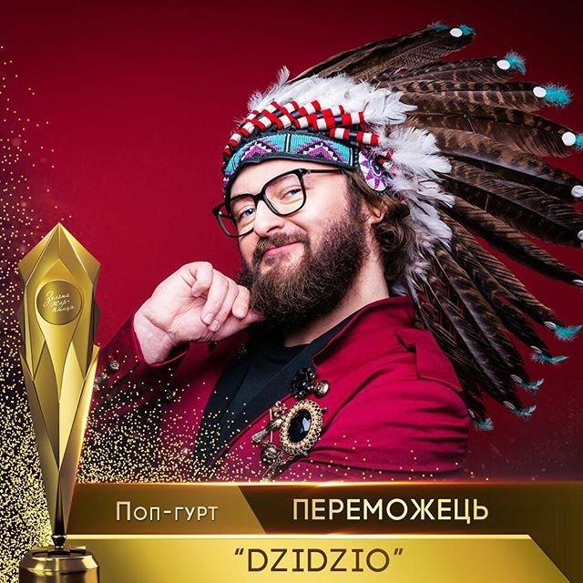 Золотая жар-птица 2018: список победителей музыкальной премии от телеканала М2 - фото 126113