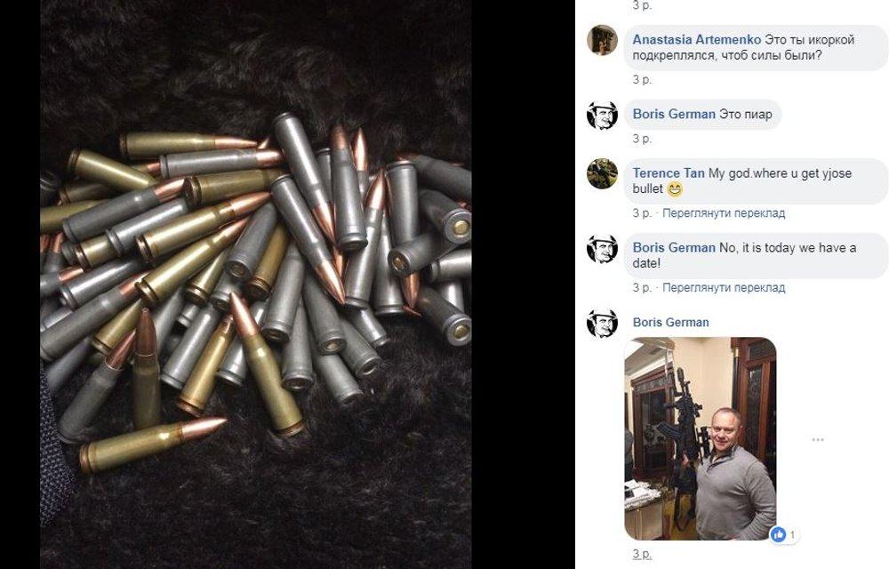 Журналист рассказал о 'киллере' и организаторе 'убийства' Бабченко - фото 128136