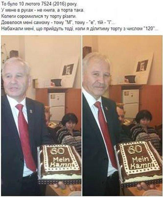 МИД Украины уволил консула в Германии из-за антисемитских высказываний - фото 128173