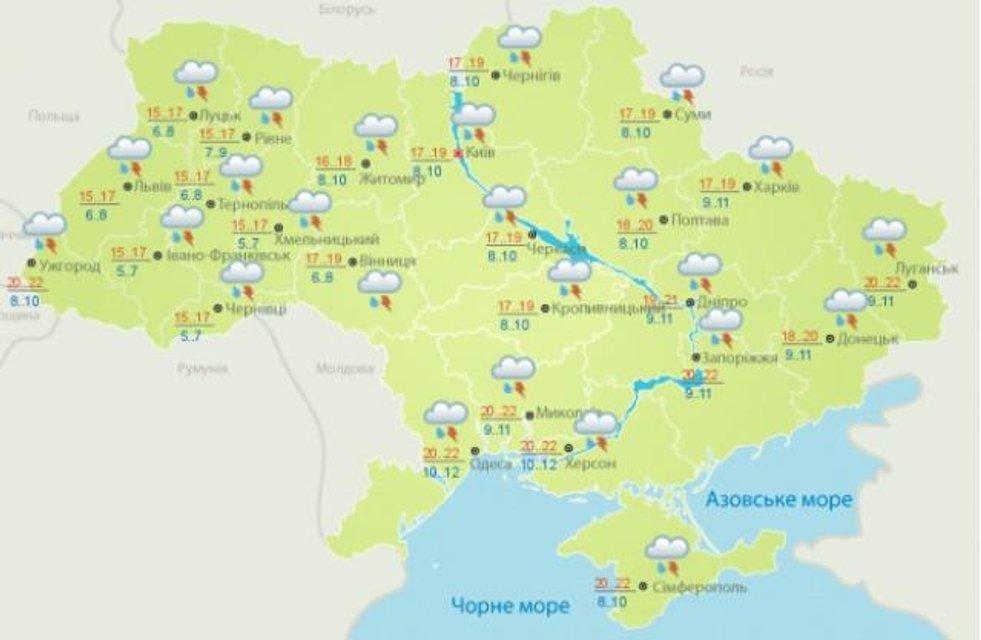 Украину охватят дожди и холодный ветер - фото 124700