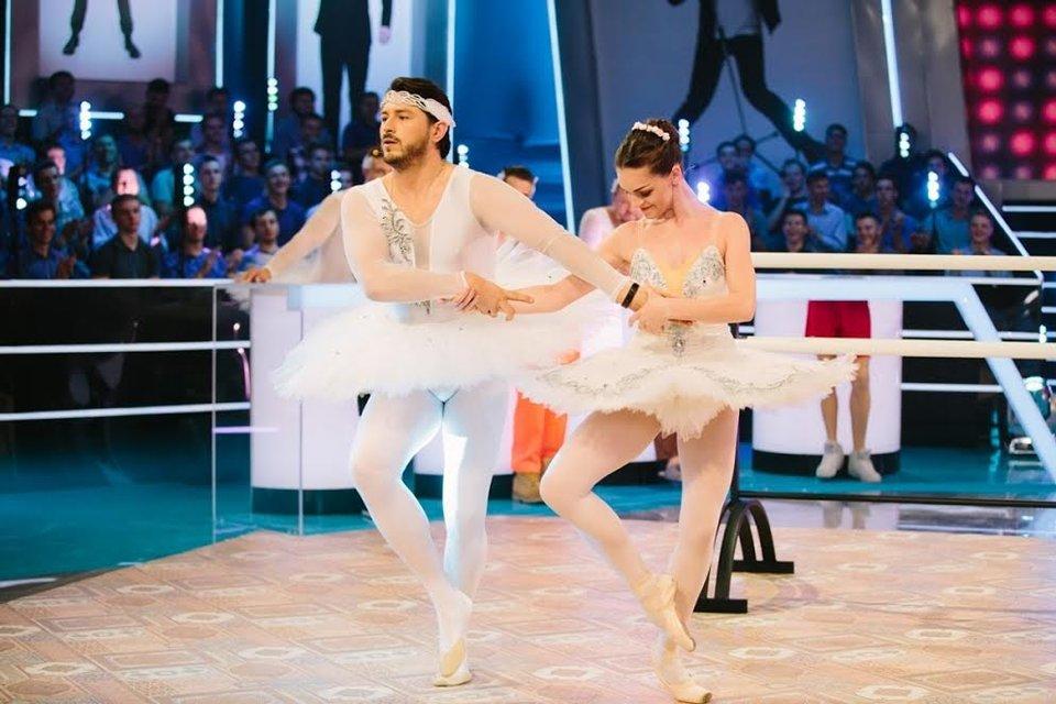 Сергей Притула на пуантах и в пачке станцевал балет - фото 124410