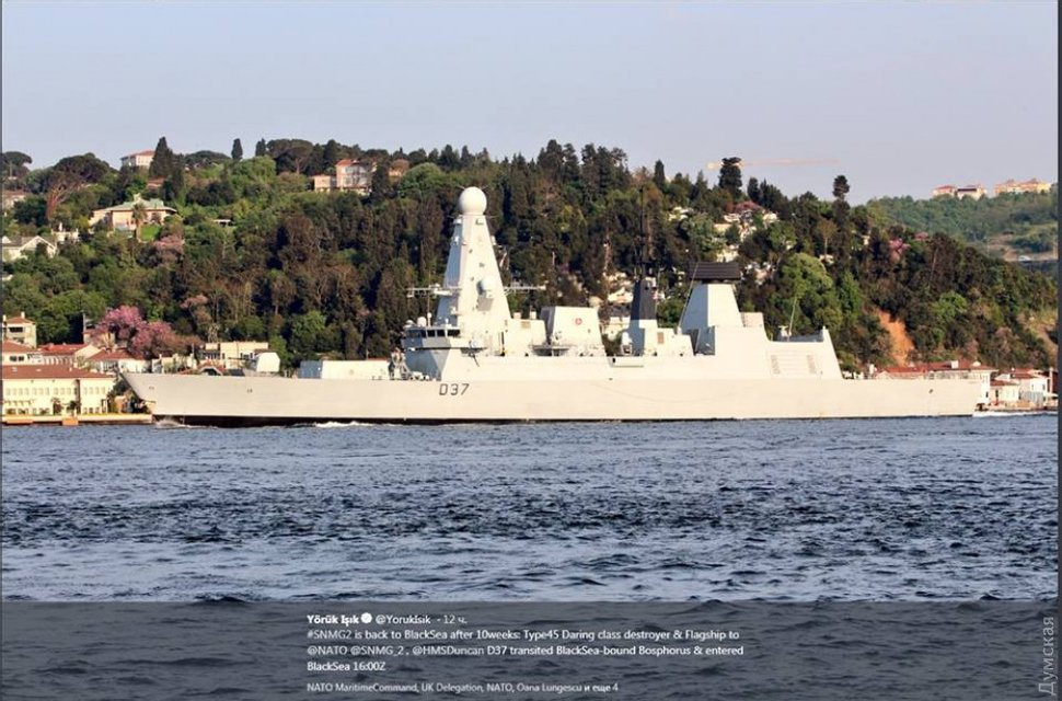 В Черное море вошли корабли НАТО - фото 122810