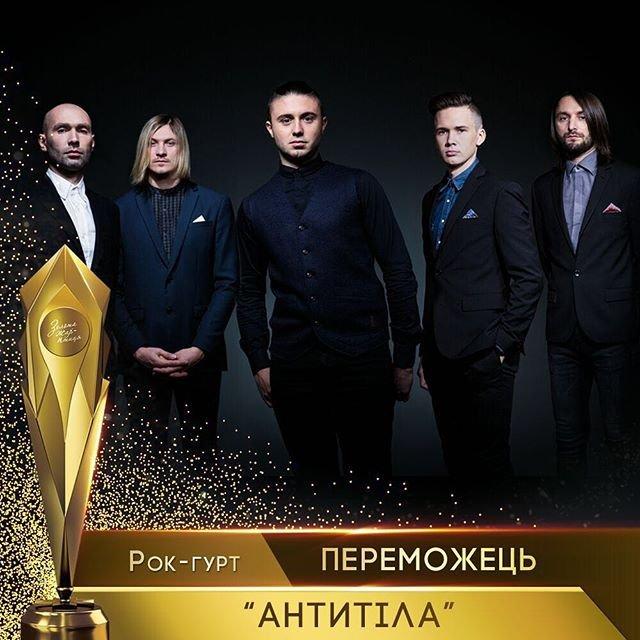 Золотая жар-птица 2018: список победителей музыкальной премии от телеканала М2 - фото 126122