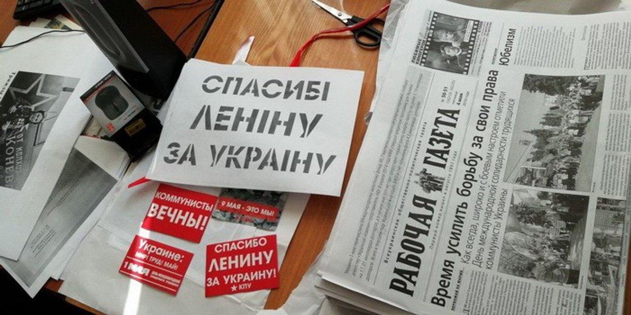 Георгиевские ленты и призывы брать оружие: СБУ провела обыски у руководителей компартии - фото 123841