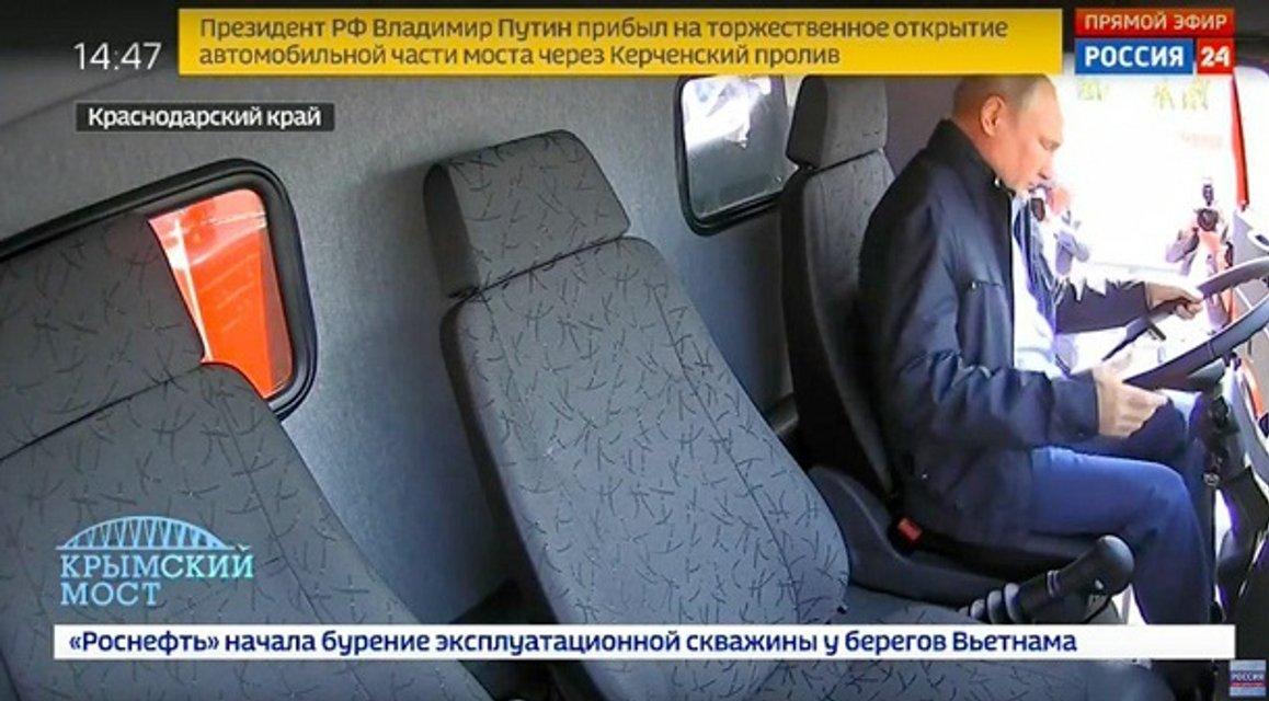 Главный оккупант Крыма проехал по Керченскому мосту на грузовике - фото 125093
