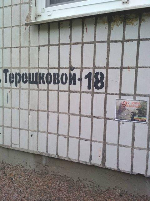 Патриоты доставили немало проблем патрульным 'ДНР' (ФОТО) - фото 123809
